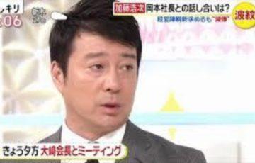 スッキリ 加藤浩次 新事務所 移籍先 どこ 忖度ない コメント 強い 意識 行方