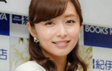 二宮和也 伊藤綾子 マンション同棲 結婚いつ きっかけや馴れ初め 妊娠